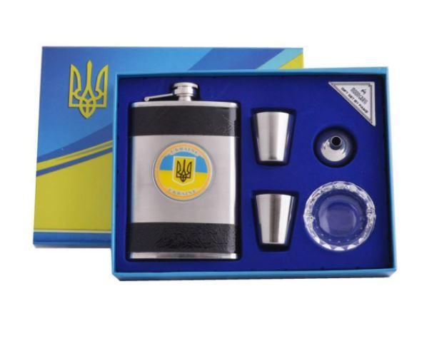 Подарочный набор с флягой для мужчин Украина 5в1 Фляга,Рюмки,Лейка,Пепельница