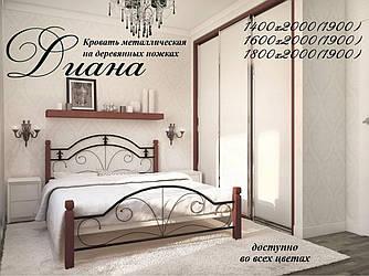 Ліжко металеве на дерев'яних ніжках Діана.