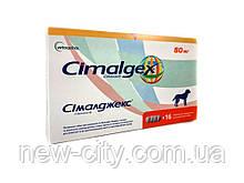 Cimalgex (Сималджекс) 80 мг, 16 таблеток, для лечения опорно - двигательной системы у собак