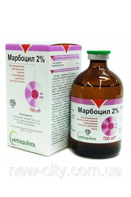 Марбоцил 2% раствор иньекционный 100мл