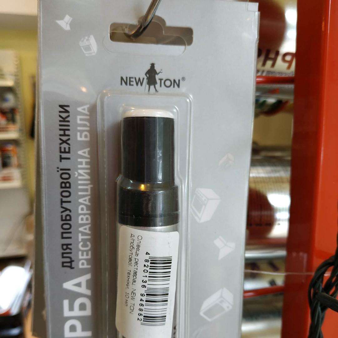 Реставрационный карандаш для бытовой техники NewTon10г