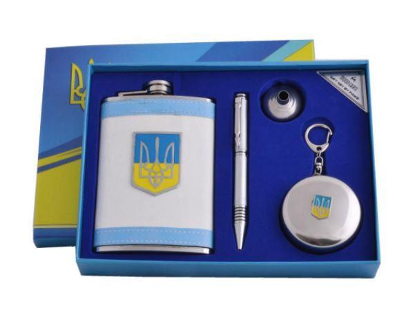 Подарочный набор с флягой для мужчин Украина 4в1 Фляга,Стакан,Лейка,Ручка №179-5