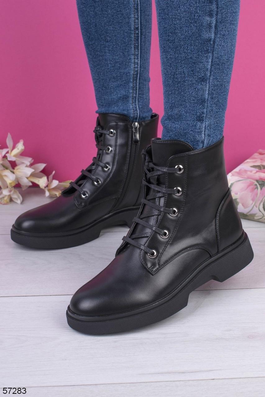 Женские ботинки ДЕМИ/ осень черные на шнуровке эко кожа