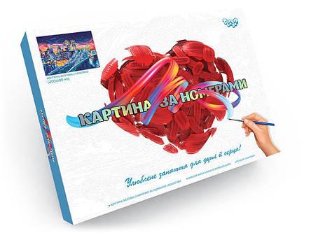 Картина по номерам KpN-01-10 40*50см. Данко-тойс, в индивидуальной подарочной упаковке, фото 2