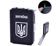 Портсигар + зажигалка на 10 сигарет Украина (Турбо пламя) №HL-153