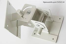 Регульований Кронштейн «FLEX-140»