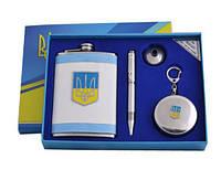 Подарунковий набір з флягою для чоловіків Україна 4в1 Фляга,Стакан,Лійка,Ручка №179-5