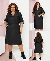 Женское платье,ткань материал: джинс турция высокого качества (48-58)