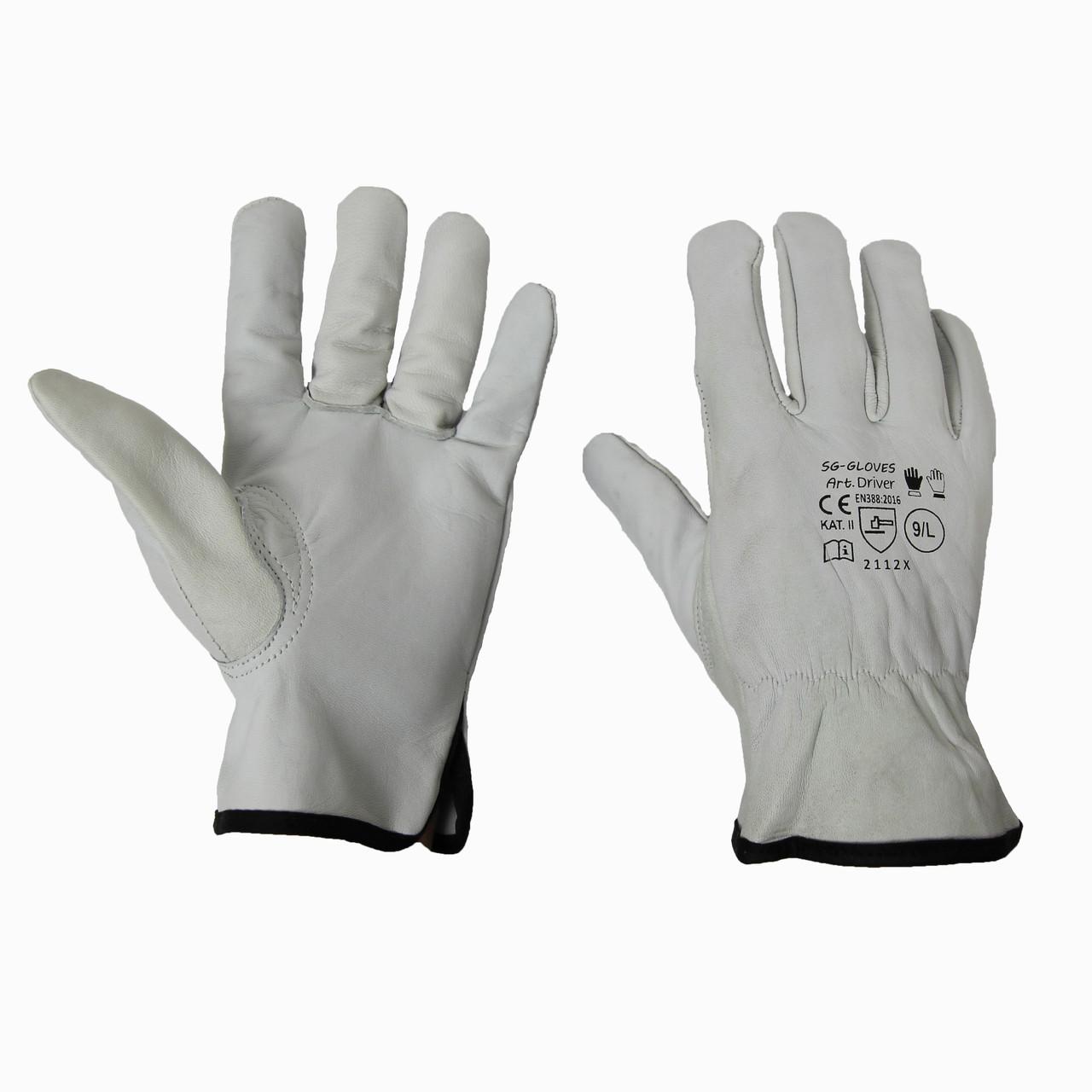 Перчатки из козьей кожи  Art.Driver 9 размер