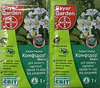 Конфидор Макси 1г инсектицид, фото 1