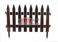 Декоративний паркан для газону (10 секцій, загальна довжина 4,6 м, висота 28см) (колір - коричневий) ММ-пласт GAR4, фото 1