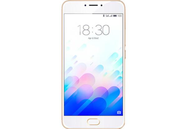 Смартфон Meizu M5 Note 16 Gb Gold Stock A-