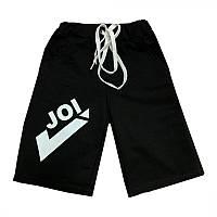 Шорты на шнурках для мальчиков с принтом Joy двухнитка