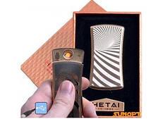 """USB запальничка в подарунковій упаковці """"HETAI"""" (спіраль розжарювання) №4815-2"""