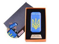 Электроимпульсная зажигалка в подарочной коробке Ukraine №HL-115-2