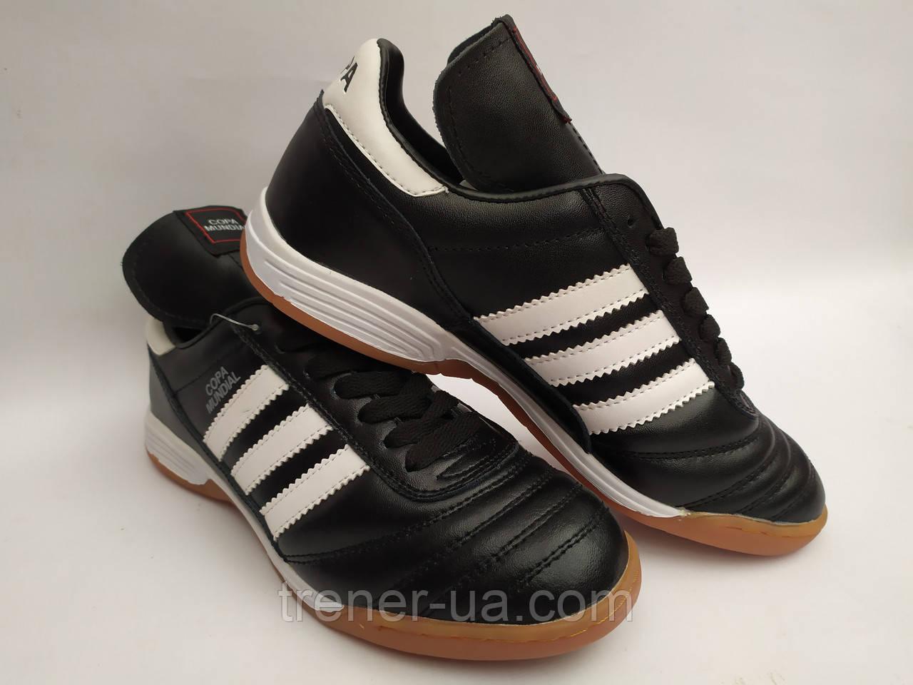 Обувь зальная подростковая в стиле Copa Mundial чёрно-белые 36-41/залки футбольные юниор/кожаные футзалки/копы