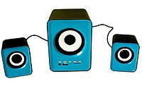 Акустическая система 2.1 UPS-201 PDU с пультом ДУ, MP3, FM, USB, 220V Синий