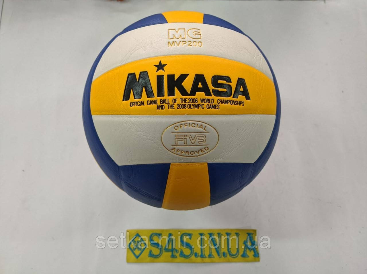 Мяч волейбольный Mikasa MVP200 PU
