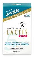 Lactis Лактис - Ферментированный экстракт кисломолочных бактерий, в упаковке 30 стиков по 5мл