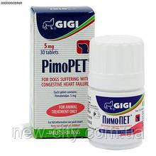 ПимоПет таб. 5 мг 100 таб