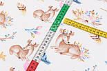 """Відріз сатину """"Присутні козулі, пір'я і квіти"""" на білому тлі, №2895с, розмір 140 * 160 см, фото 5"""