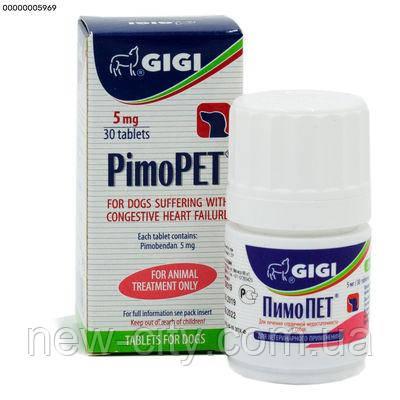 ПимоПет таб. 2,5 мг