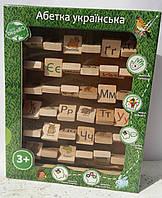 """Развивающая игрушка Дерево """"Азбука украинского языка"""" 172194"""