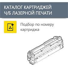 • Samsung Лазерные Картриджи