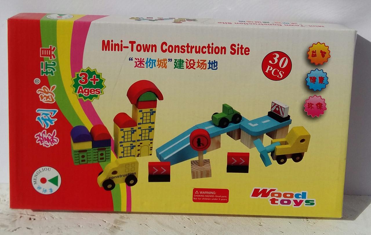 Деревянная игрушка конструктор Городок MD 2176 транспорт