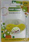 Соска-пустышка силиконовая ортодонтическая, 6+ BabyTeam, арт.3011, фото 2