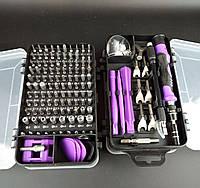 Набор инструментов для ремонта телефонов и компьютеров (НИ-2135)