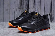 Зимние мужские кроссовки 31322, Adidas Terrex Climaproof, черные, < 42 43 45 46 > р. 41-26,5см., фото 2