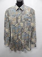 Мужская рубашка с длинным рукавом Karelia р.50 151ДР