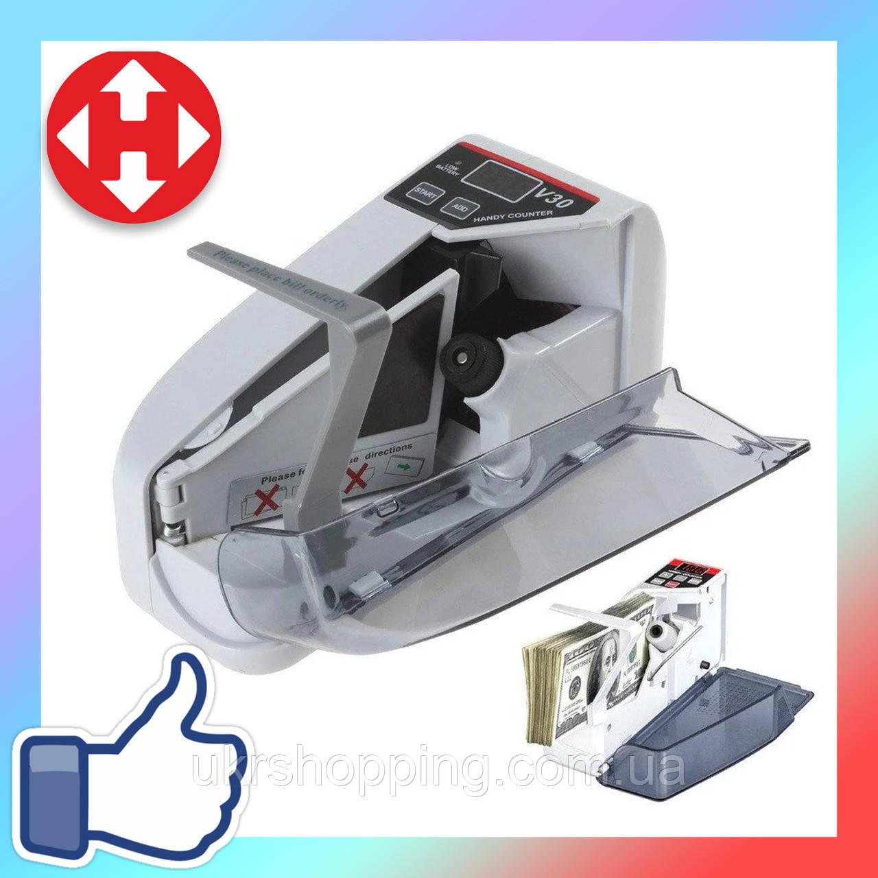 Машинка для счета денег, Handy Counter v30, счетчик денег, портативный счетчик купюр, в Украине