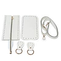 Набор для сумки экокожа Белый: донышко+верх на змейке 12х25см с регулируемой ручкой