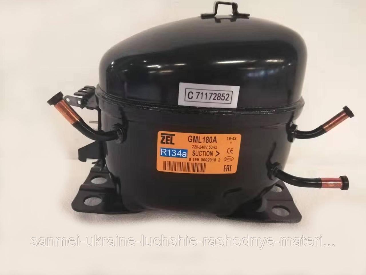Компрессор  Zanussi ZEL GML180A R134a 178Вт для бытовых холодильников