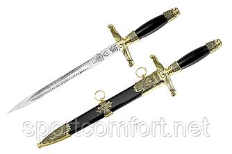 Нож сувенирный 13225