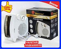 Обогреватель для дома, дуйка, тепловентилятор Domotec 2000W с плавным регулятором температуры