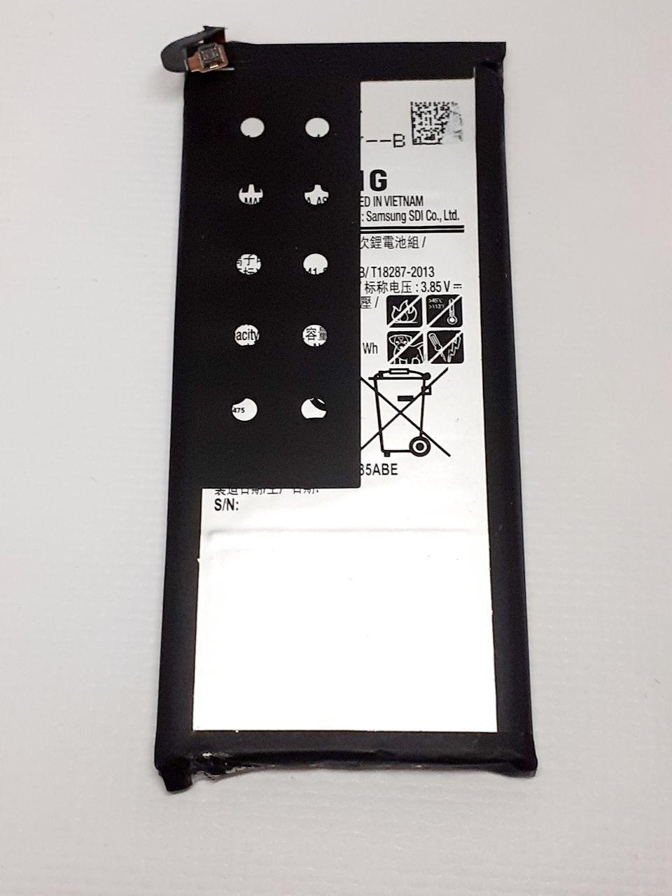 Аккумулятор Samsung G935 Galaxy S7 Edge / EB-BG935ABE (3600 mAh) оригинал  сервисный