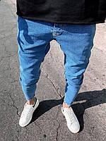 Синие мужские джинсы зауженные однотонные производство Турция