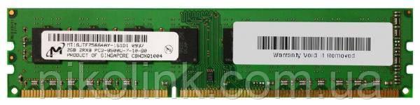 Память Micron DDR3 2GB PC3-10600U (1333Mhz) (MT8JTF25664AZ-1G4D1)(8x1), б/у