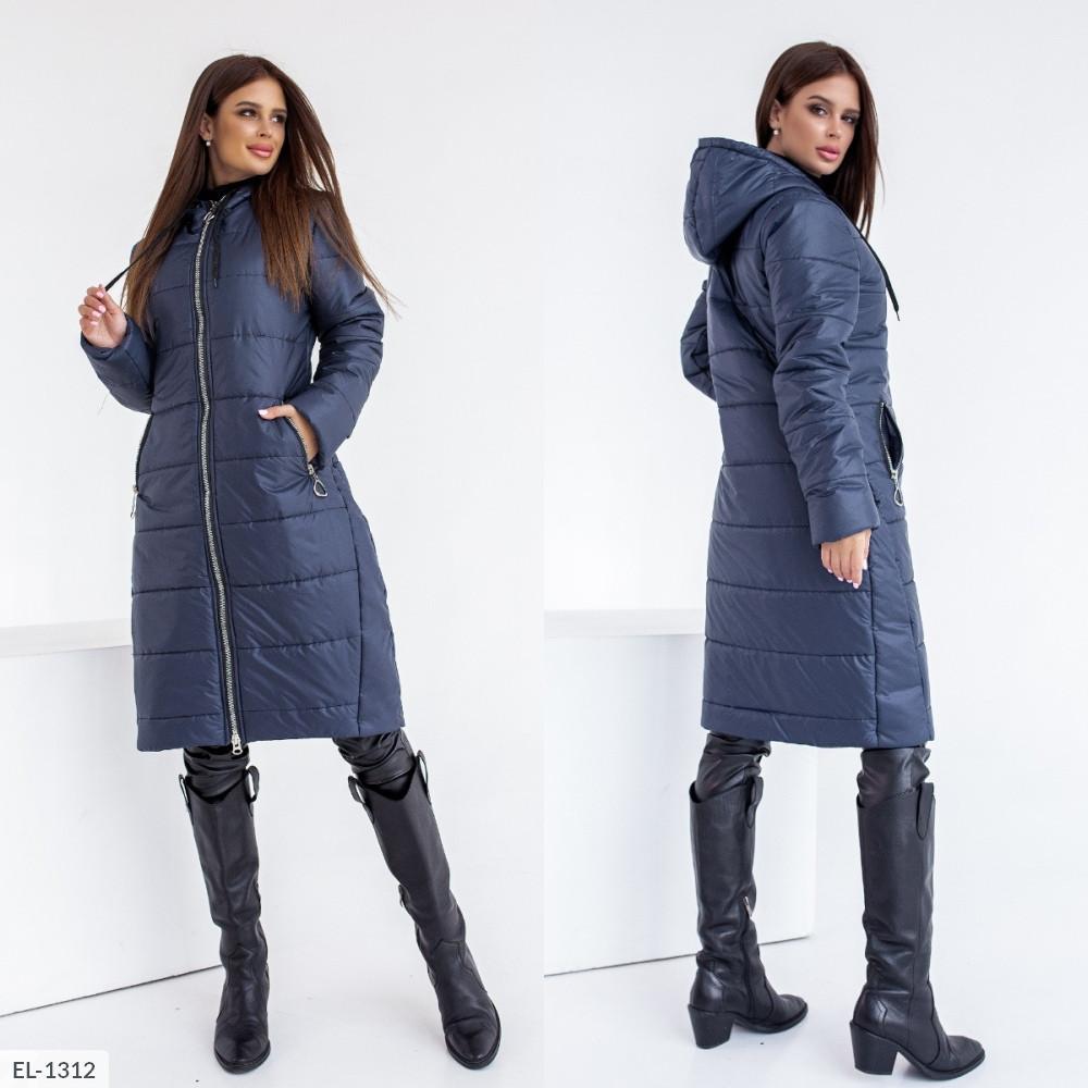 Тепла куртка середньої довжини, синя, №254, 42-46р.