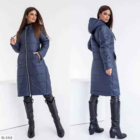 Тепла куртка середньої довжини, синя, №254, 42-46р., фото 2