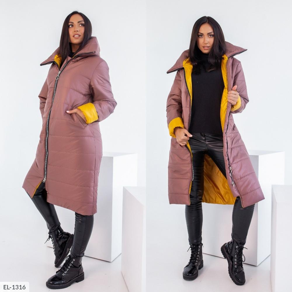Довга тепла куртка з непромокаючої плащової тканини, капучіно, №252, 48-58р.