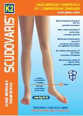 Компрессионные колготы на одну ногу К2 компрессия медицинская, код 409 CE SCUDOTEX класс мм Hg 23-32 (Италия)