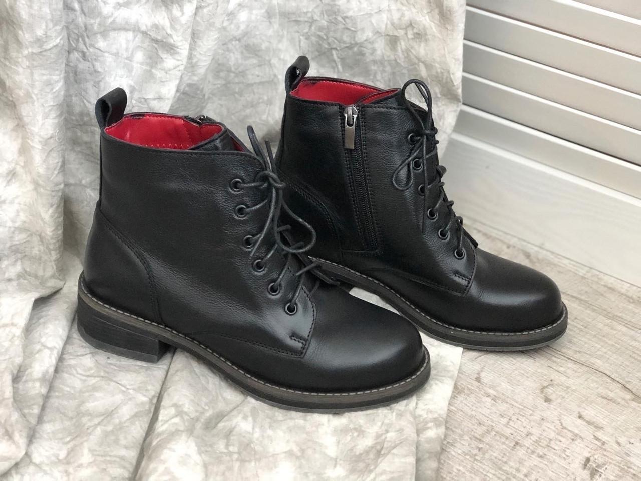 Кожаные женские ботинки 238 ч/к размеры 36,37,38,39,40,41