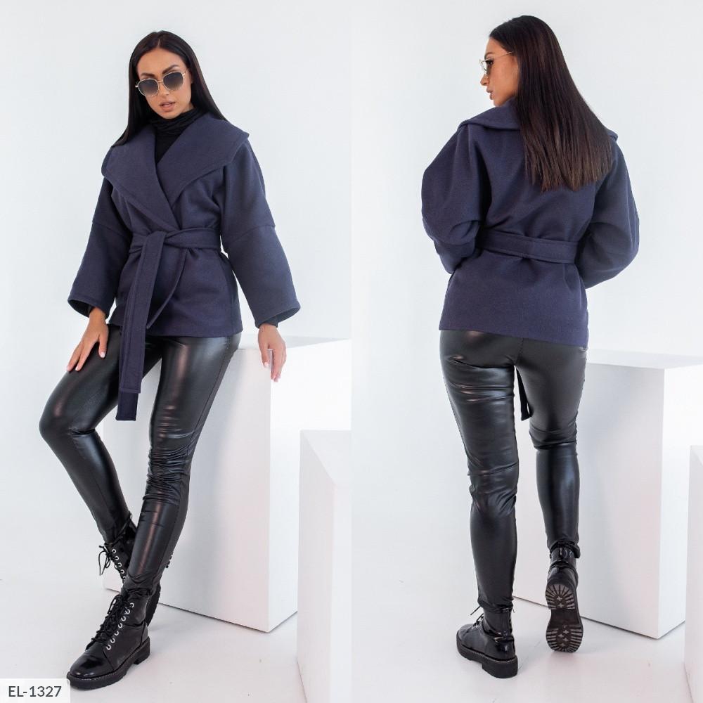 """Коротке пальто на підкладці """"Монро"""", синє, №248, 48-58р."""