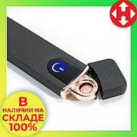 Электрозажигалка спиральная аккумуляторная Classic Fashionable (5413) (ZGP 4) Серая Матовая от USB, фото 1