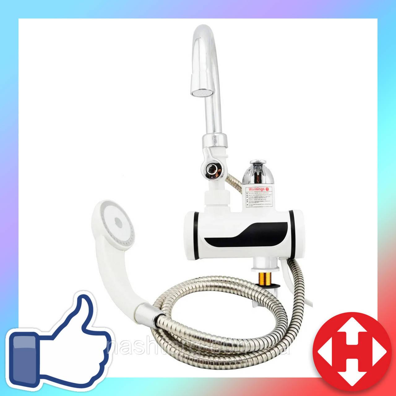 Распродажа! Электрический проточный водонагреватель с нижним подключением для нагрева воды с душем MP 5208