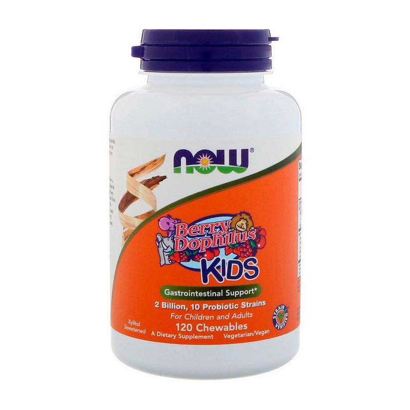 Желудочно-кишечная поддержка для детей Now Foods Kids Berry Dophilus (120 chewables)